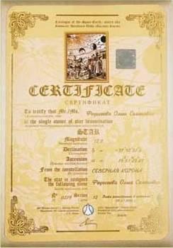 certificat_gold_papka